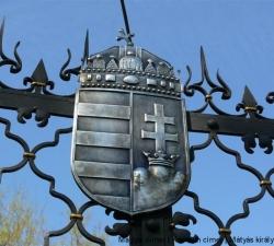 Magyar koronás címer